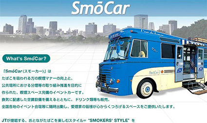 Japan smocar