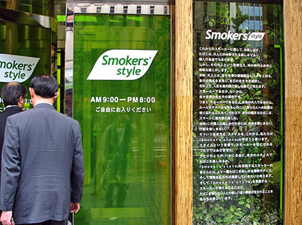 Japan smokers style