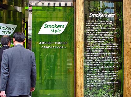Japan smokers style