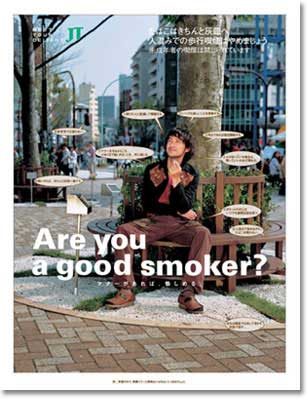 smoking-manner.jpg