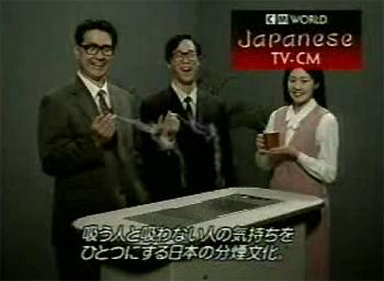 japanese smokers