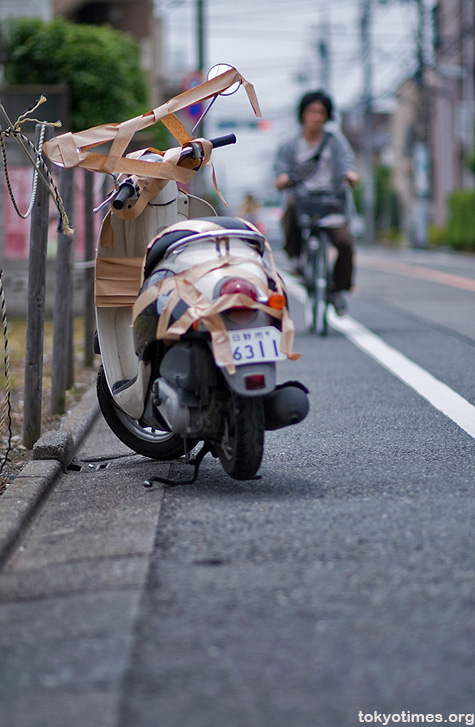 Japanese scooter