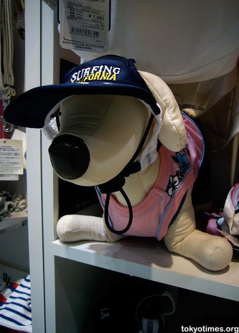 Japanese dog clothes