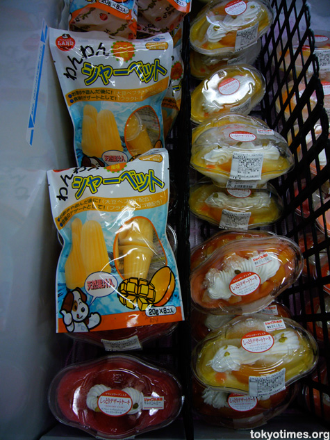 Japanese dog food