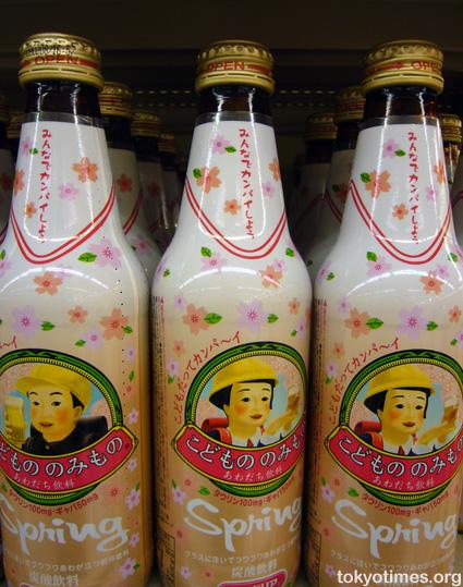 Japanese kids beer