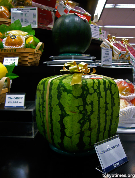 Japanese square watermelon
