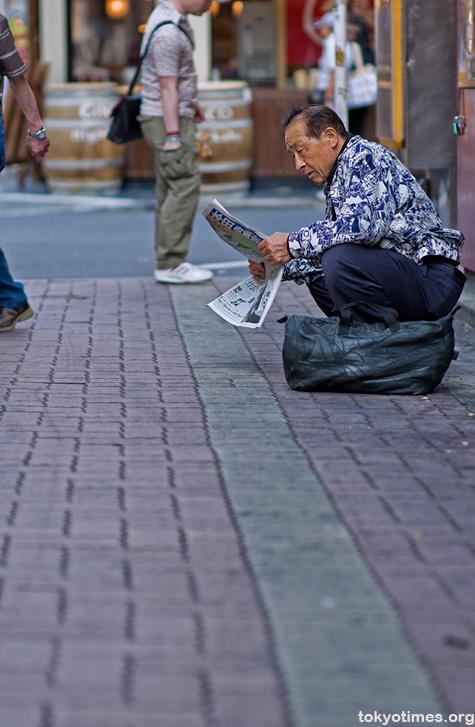 Japanese public squatting