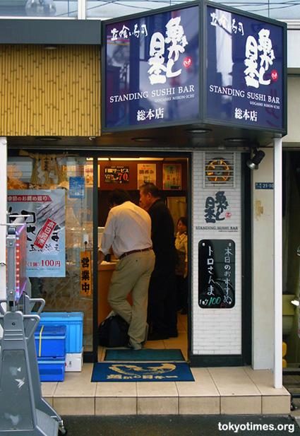 Tokyo standing sushi