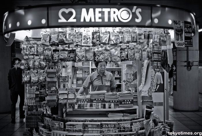 Tokyo train platform kiosk