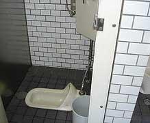 japanese train station toilet