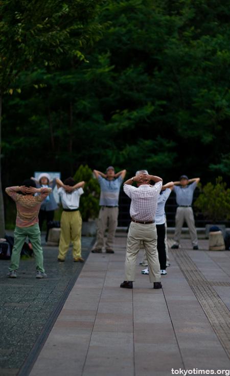 Japanese exercise