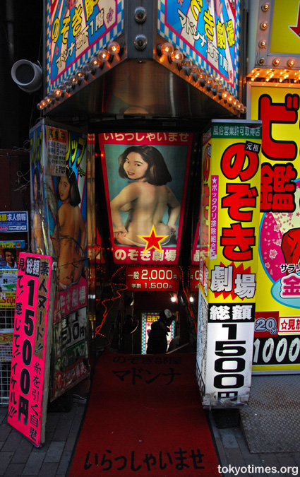 Japanese strip club