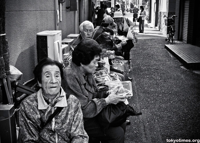 Sugamo old ladies