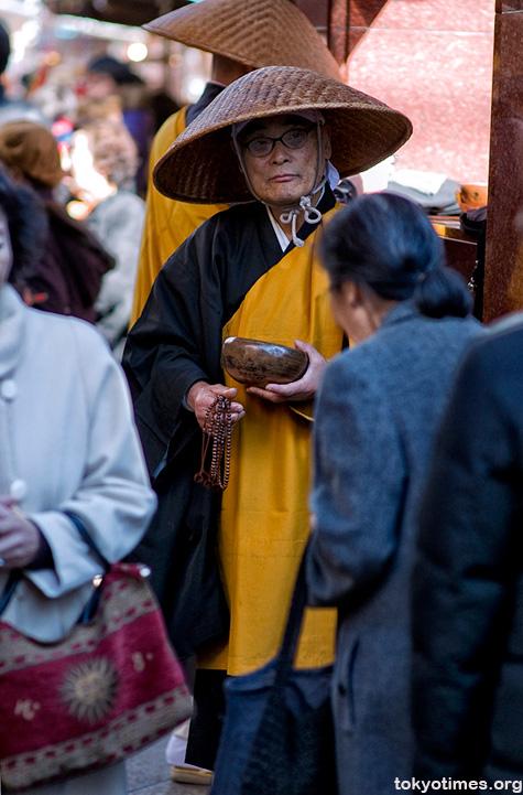 Japanese priests in Sugamo