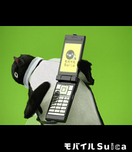 mobile suica penguin