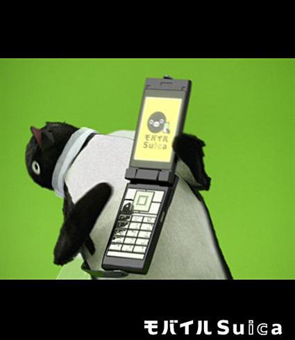 mobile suica penguin