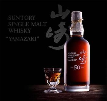 suntory yamasaki 50 years