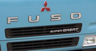 super great truck