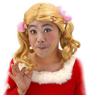 super sexy santa