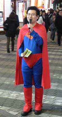 superman japan