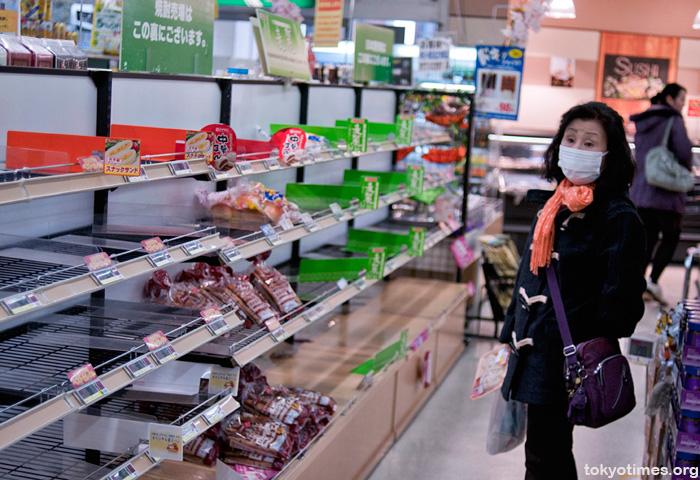 empty shelves in Tokyo supermarket