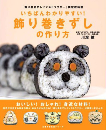 sushi animals