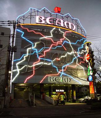 tacky tokyo building