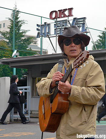 Tetsuro Tanaka Tokyo
