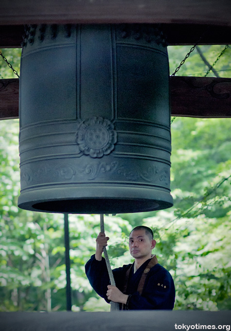 large Japanese temple bell