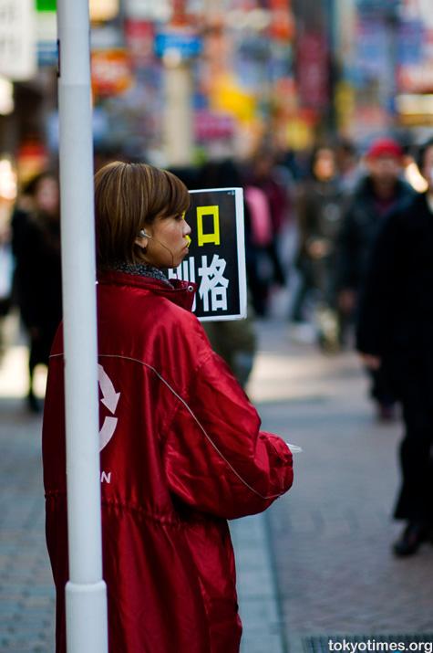 Tokyo worker