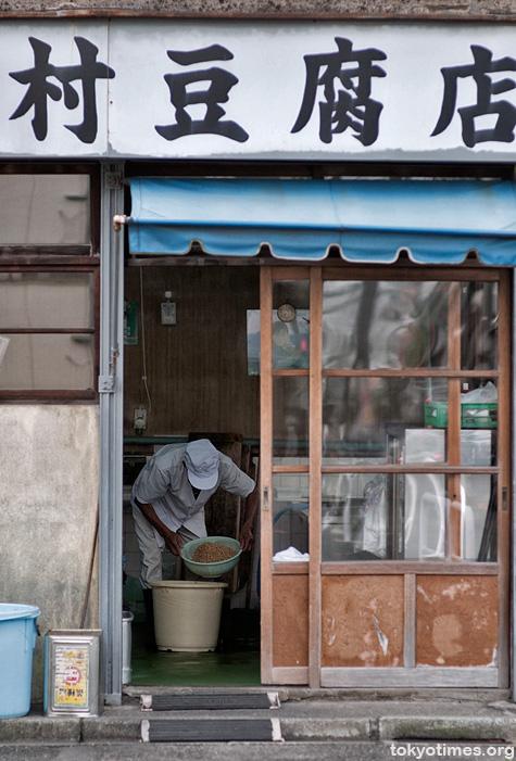 Tokyo tofu shop