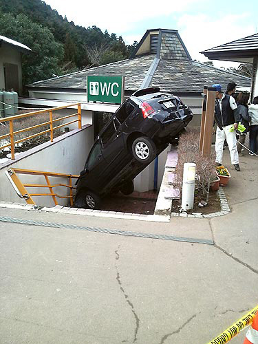 Japanese car crash
