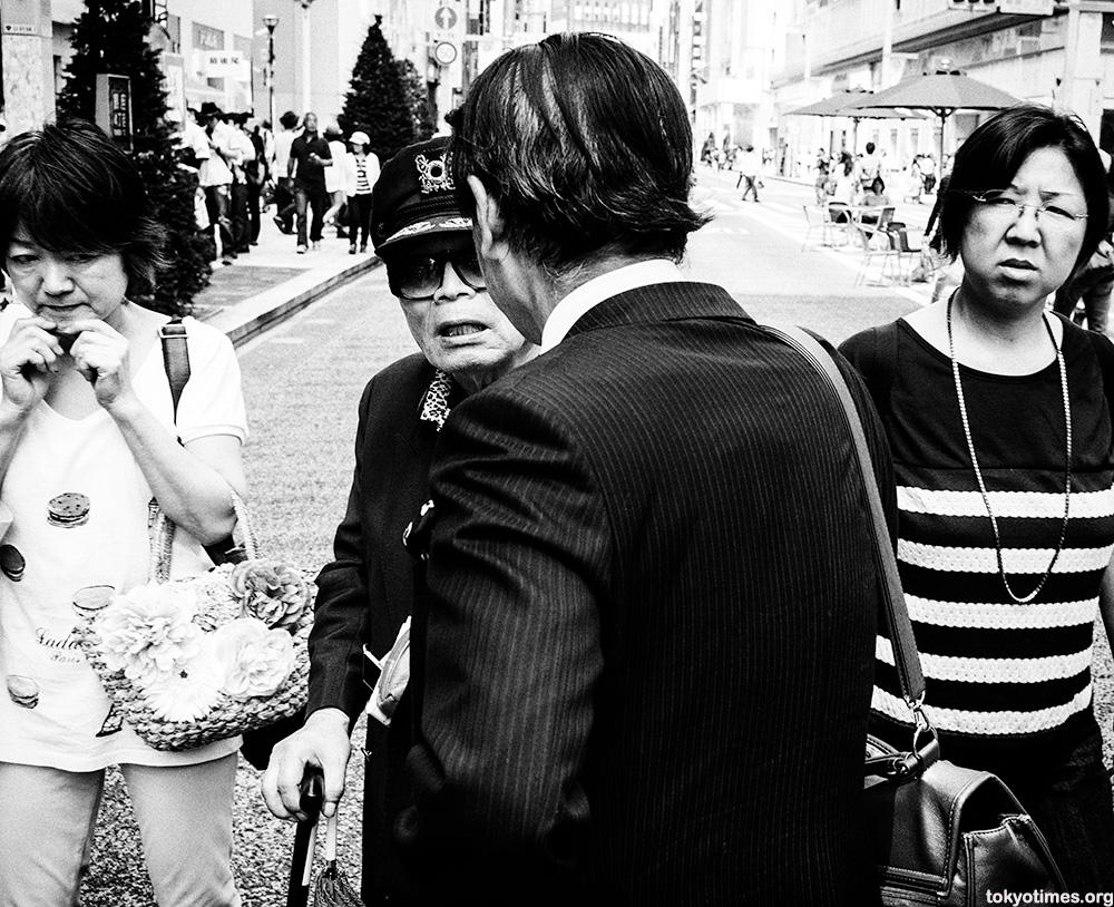 Tokyo argument