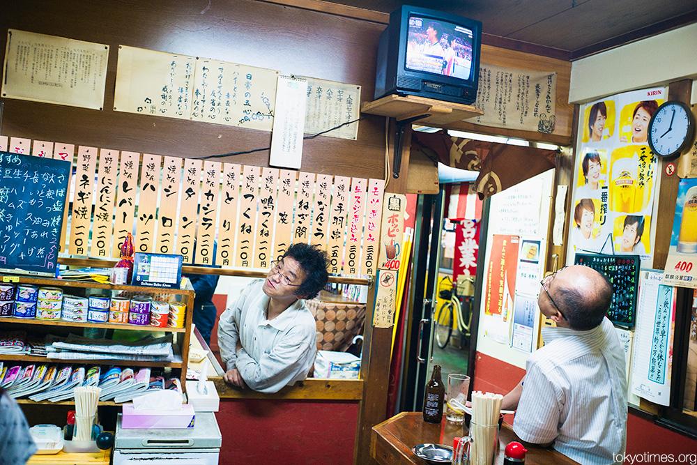 Tokyo bar character