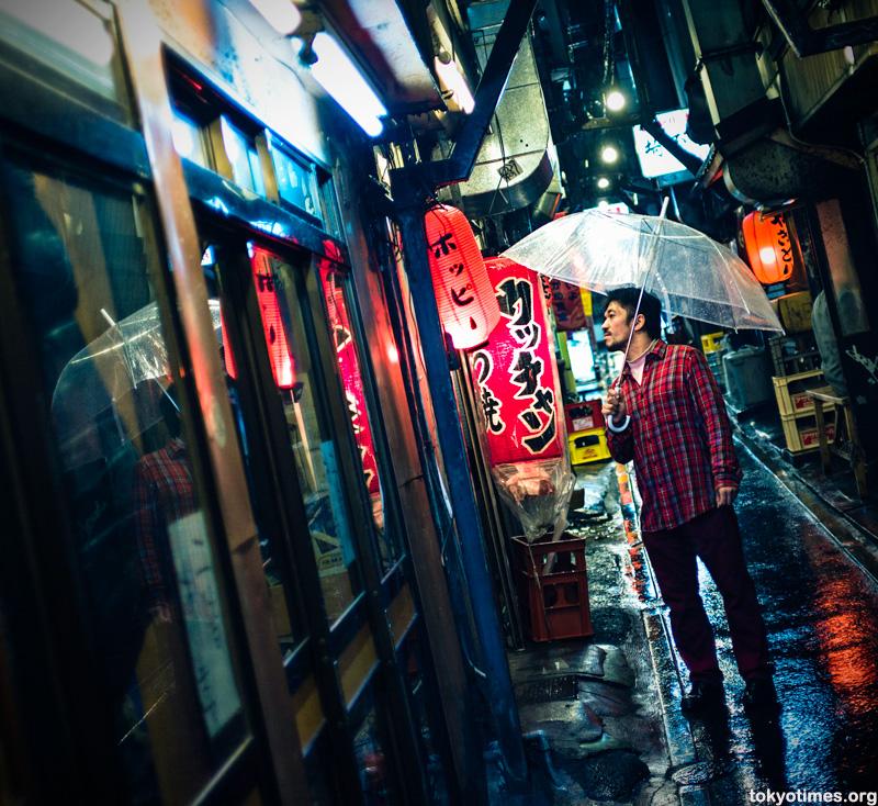 Tokyo bar choice