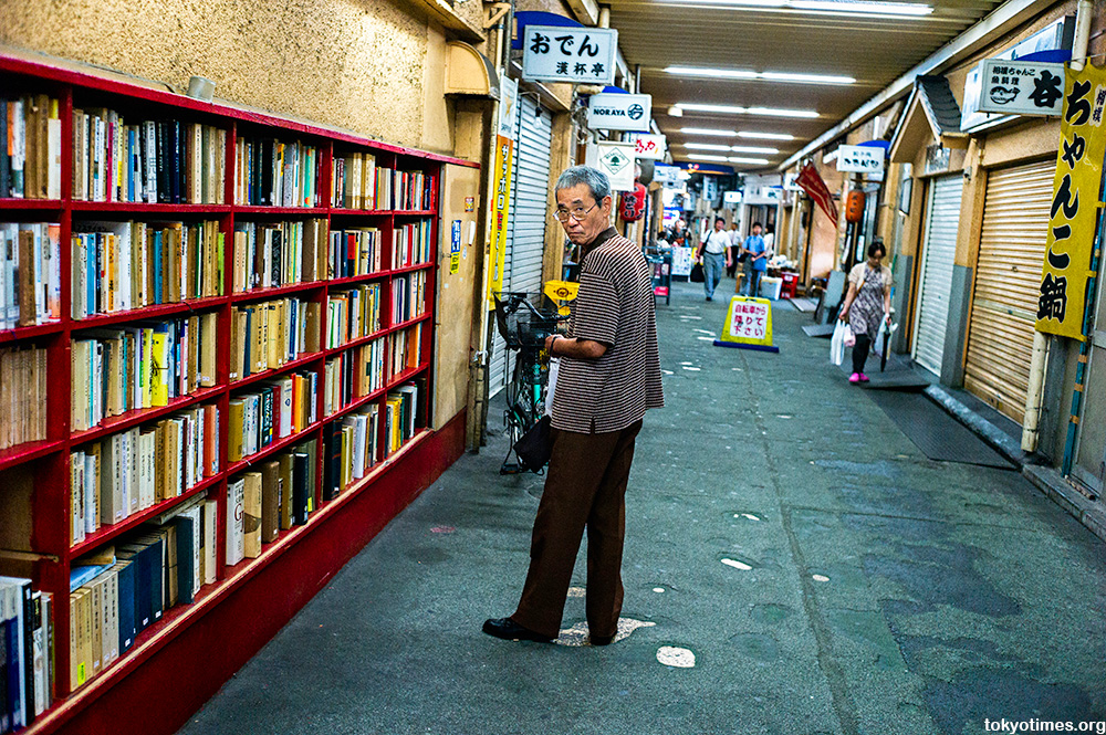 Tokyo bookshop under the train tracks