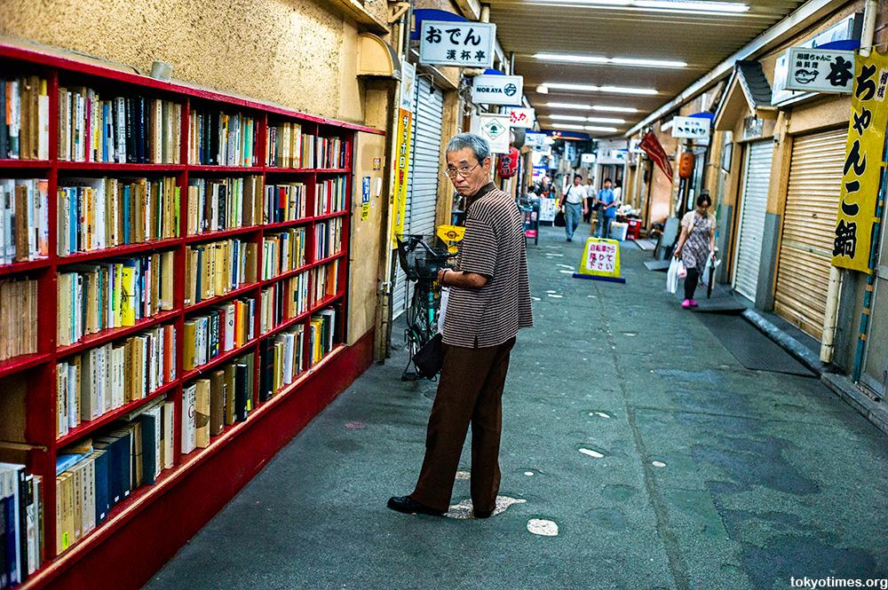 Tokyo bookshop under the train tracks