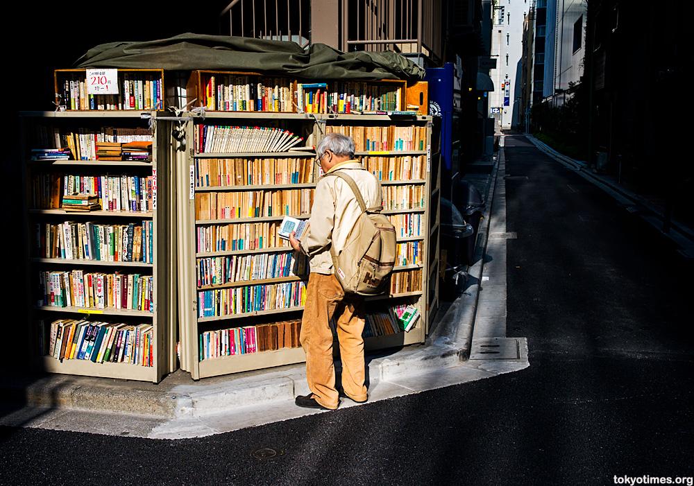 outdoor Tokyo bookshop
