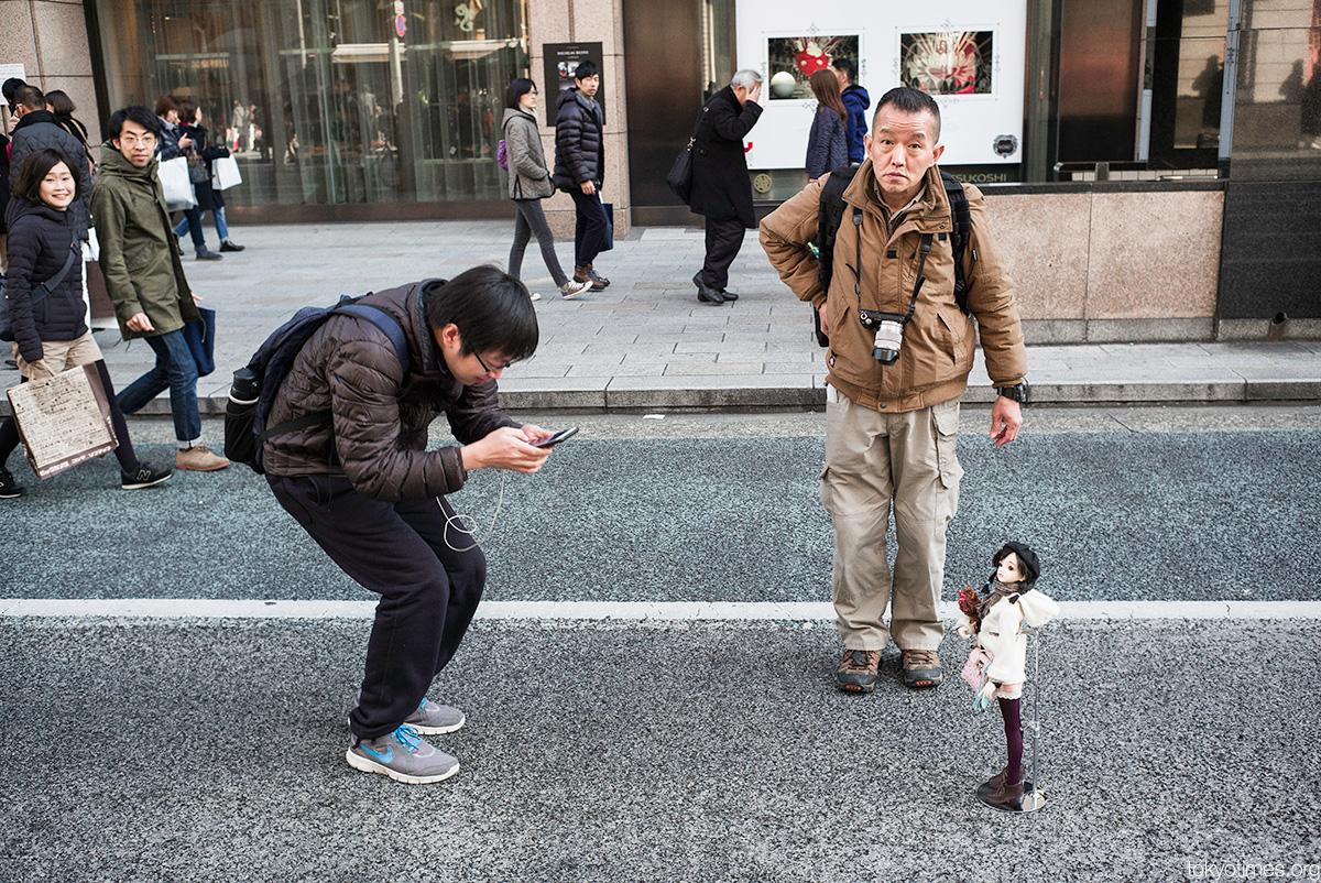 Tokyo doll photos