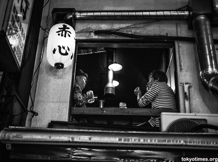 tiny Tokyo bar