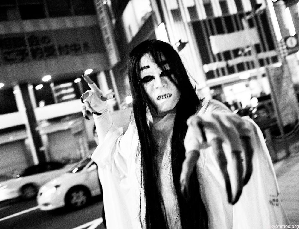 Tokyo Halloween 2014