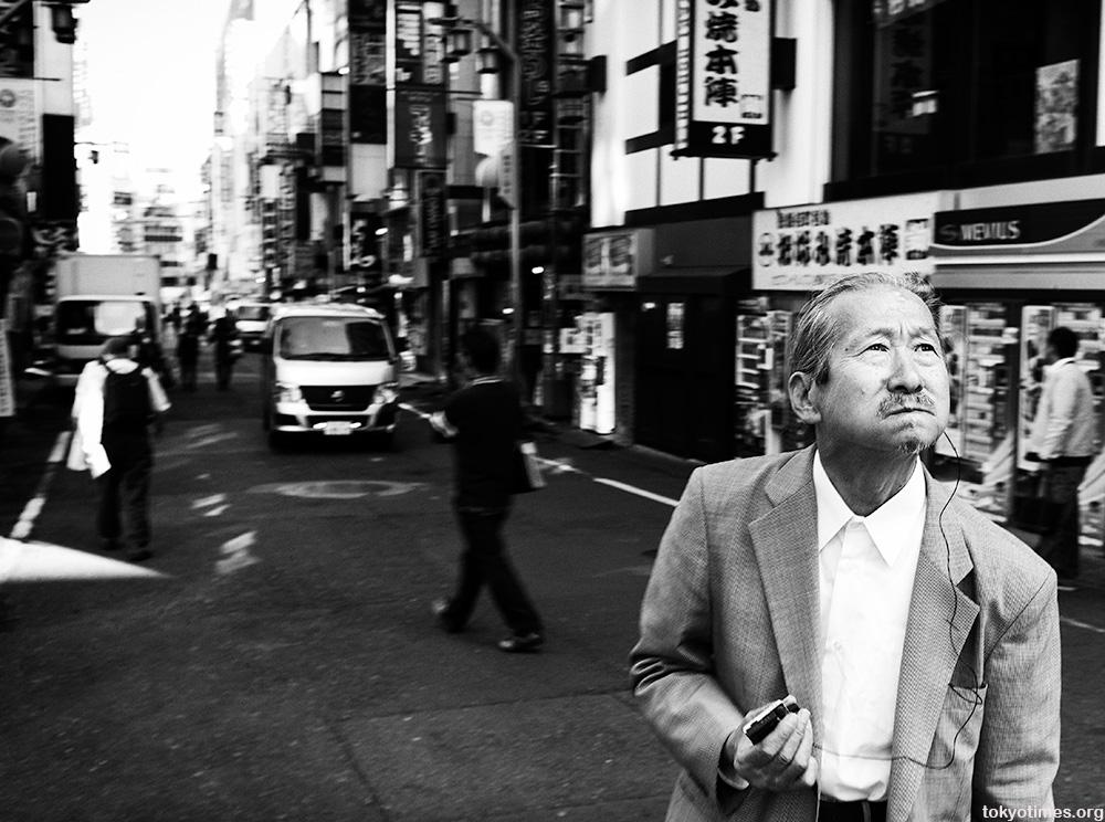 Tokyo intensity