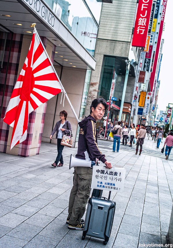 Japanese nationalist protesting about Chinese and Koreans