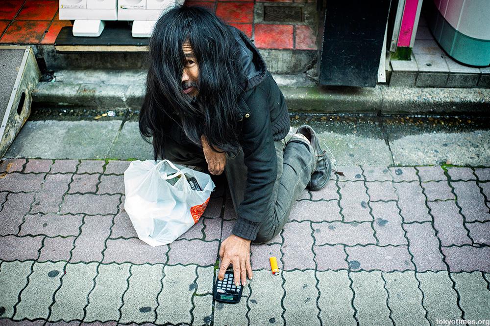 Tokyo poverty