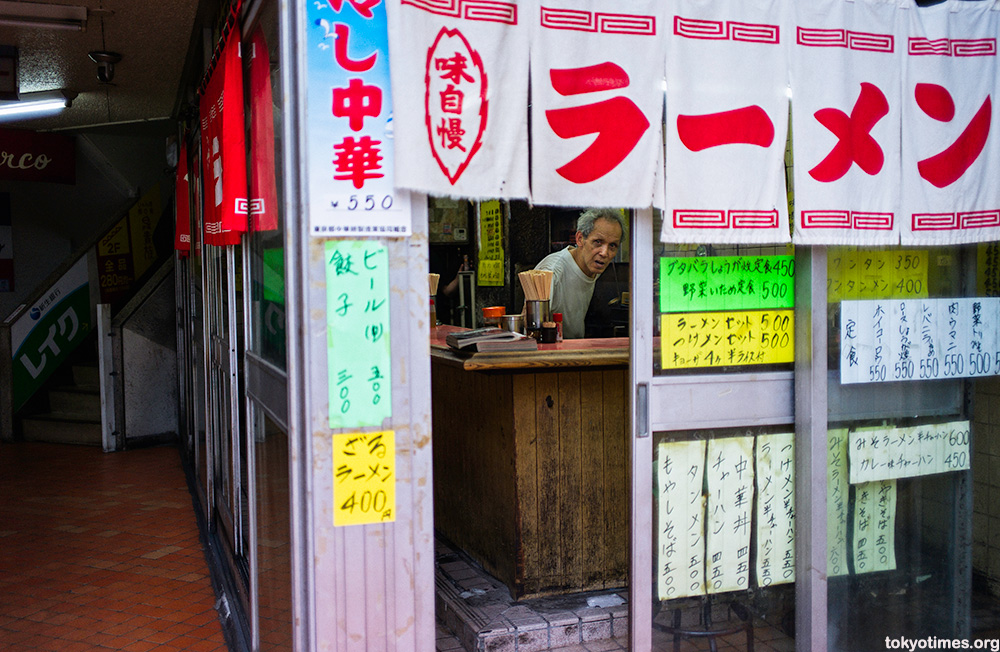 dirty Tokyo ramen shop