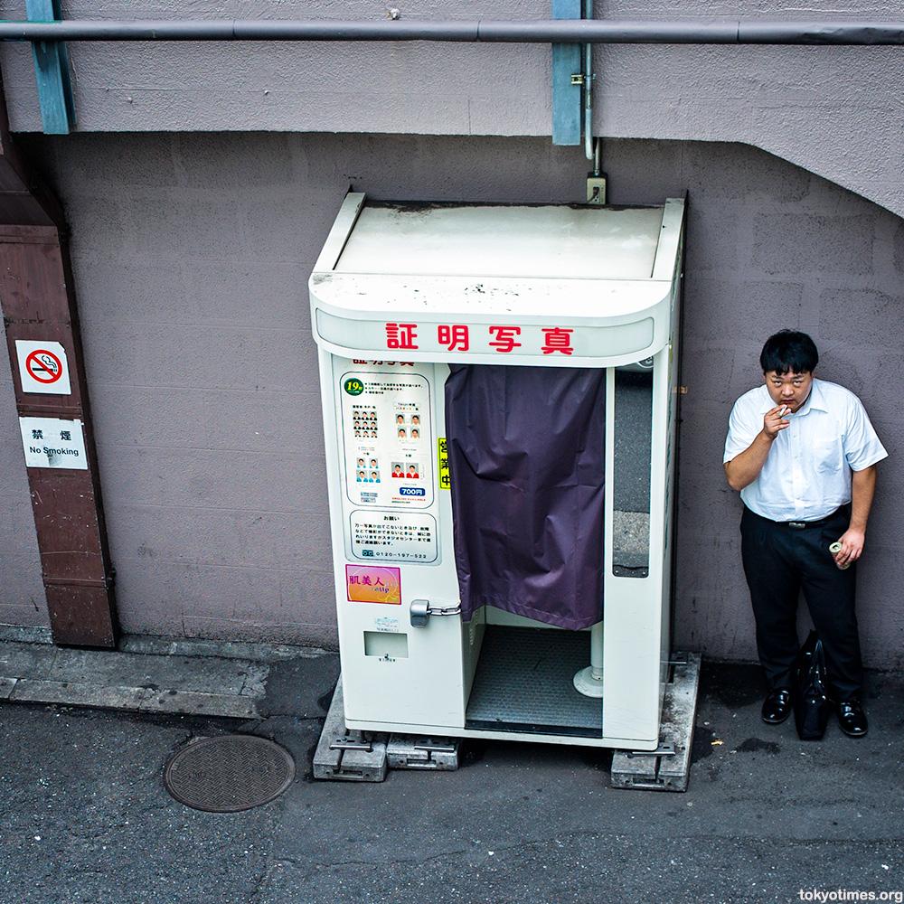 Tokyo salaryman smoker