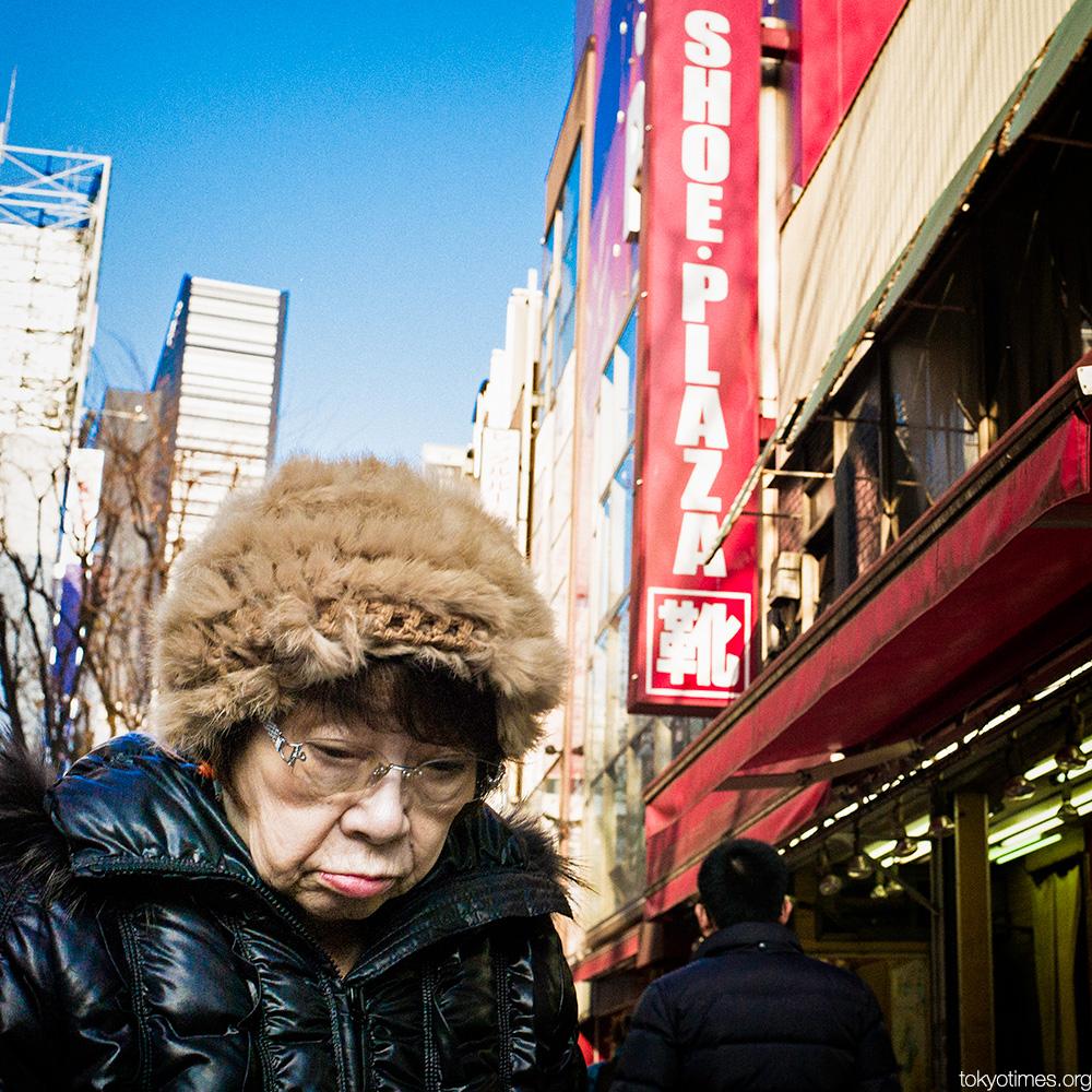 Tokyo shopping failure