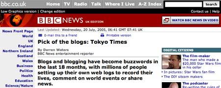 tokyo times bbc