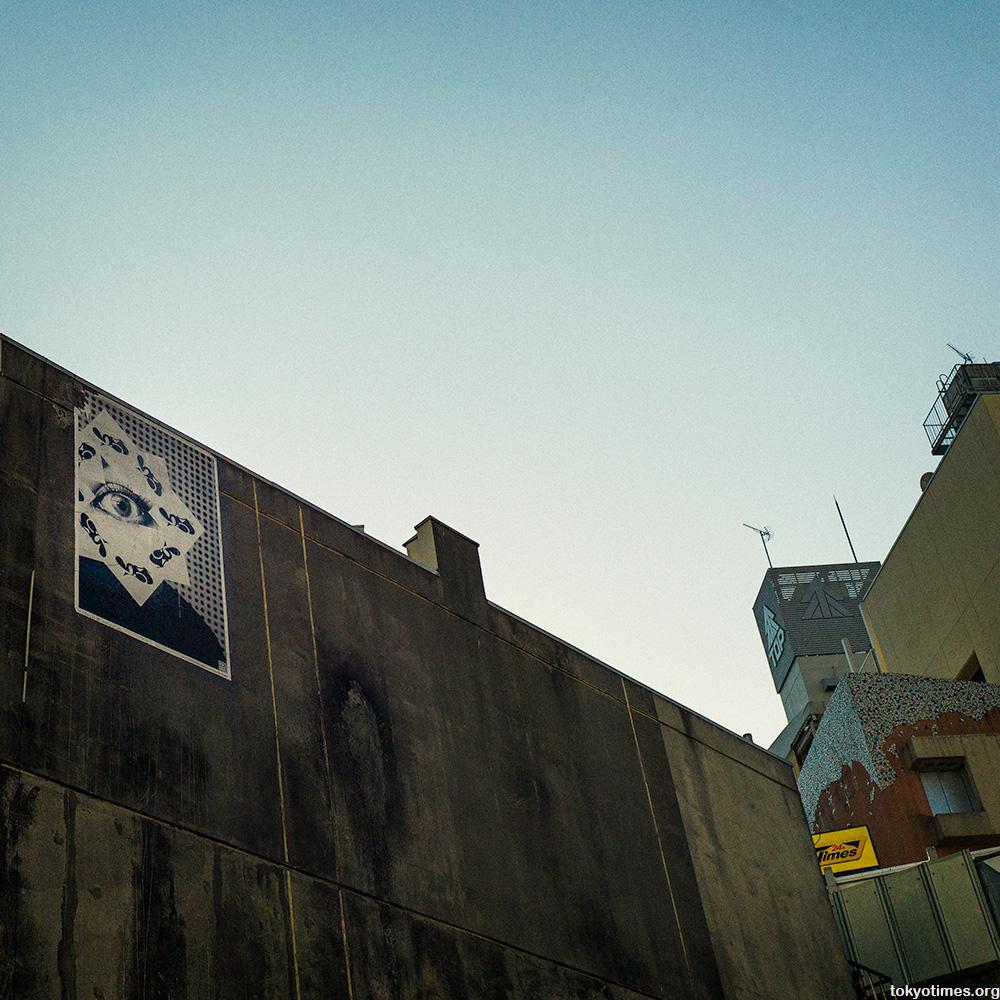 Tokyo urban art eye