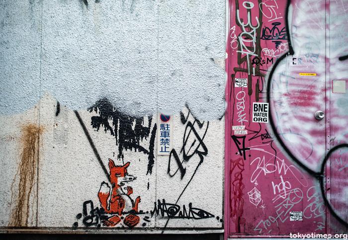 Tokyo urban fox graffiti
